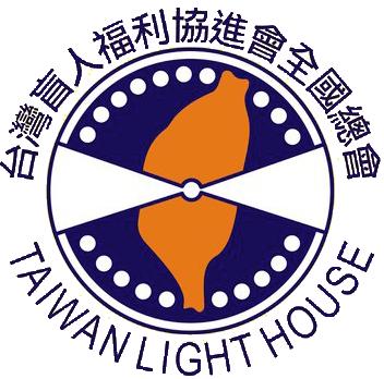 社團法人台灣盲人福利協進會全國總會
